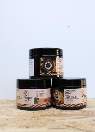 Planeta organica - маска для волосся organic shea