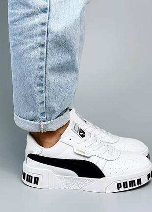 Женские белые кроссовки из натуральной кожи с черными вставками