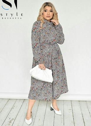 Женское платье ниже колен серый цвет длинный рукав батал большие размеры