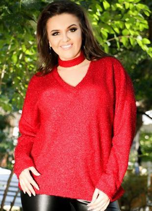 Кофточка - свитер с чокером