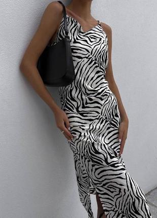 Платье комбинация миди женское  принт зебра