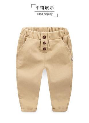Коттоновые штаны для мальчика