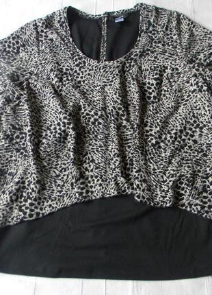 Нарядная блузка большого размера aillissime р.56