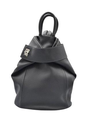 Рюкзак жіночий темно-сірий