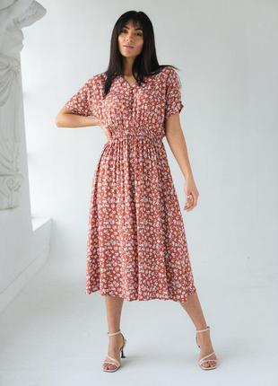 Платье миди на резинке с короткими рукавами, цвет терракотовый