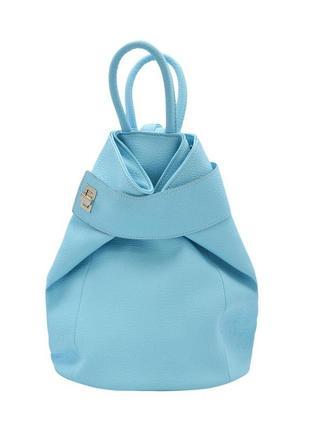 Сумка рюкзак блакитний жіночий