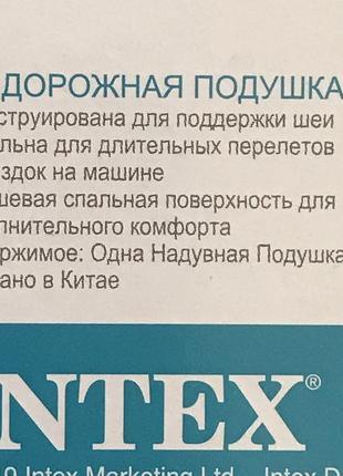 Дорожная подушка5 фото