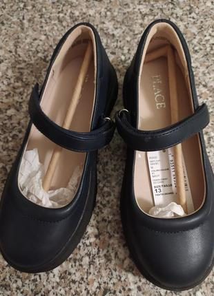 Новые туфли для принцессы!