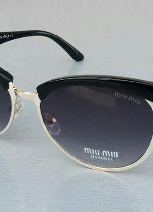Miu miu очки женские солнцезащитные серый градиент в золотом металле