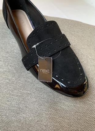 Туфли лоферы next forever comfort
