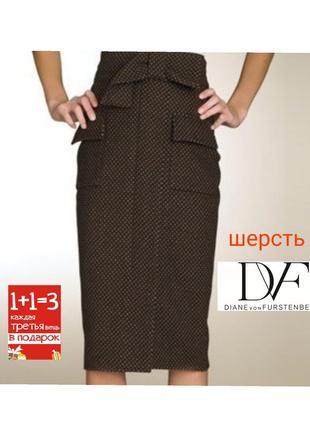 ❤1+1=3❤ diane von furstenberg шерстяная юбка миди в горошек