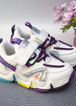 Шикарные кроссовки для девочек .