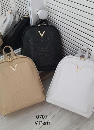 Стильний рюкзак в різних кольорах