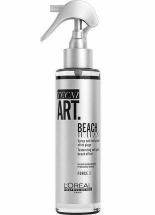 Спрей для створення пляжних хвиль - beach waves wild stylers