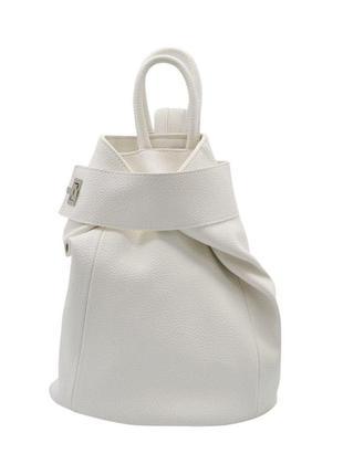 Рюкзак жіночий білий