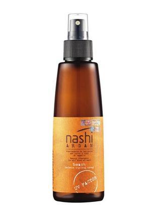Nashi argan beach defence styling spray спрей для захисту волосся після сонця