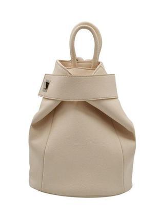 Рюкзак жіночий бежевий