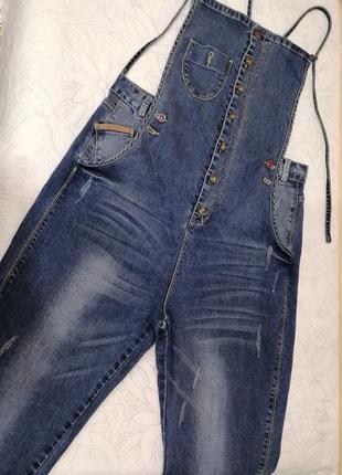 Стильный качественный синий джинсовый комбинезон monday размер 28 оригинал