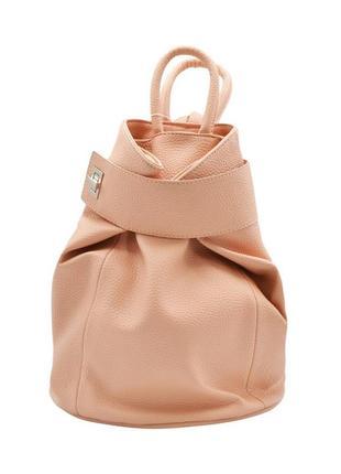 Сумка рюкзак жіноча персикова