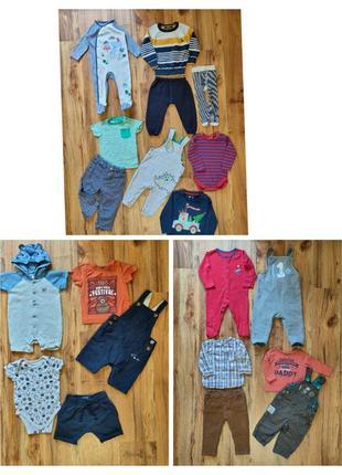 Пакет лот одежды на мальчика 9-12 мес человечки комбинезоны штаны боди кофты футболки