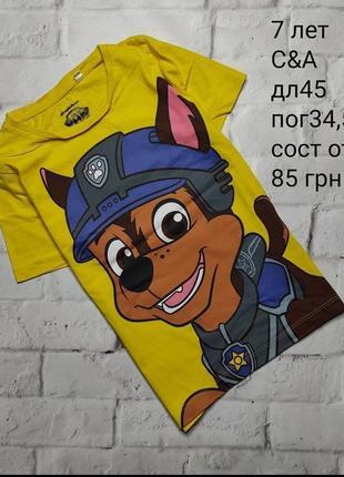Футболка щенячий патруль гонщик 7 лет от c&a