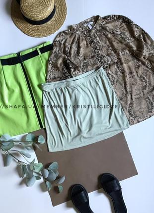 Мини юбка на резинке размер ххл