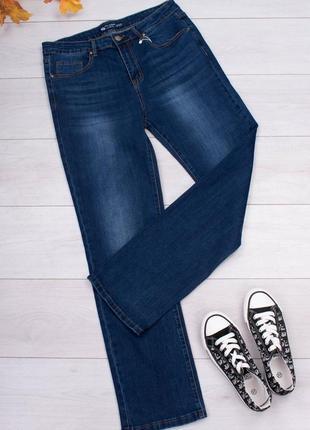 Женские джинсы стрейч