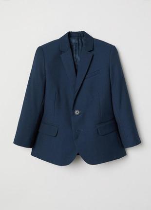 Пиджак школьный h&m на мальчика 7-8 лет для школы