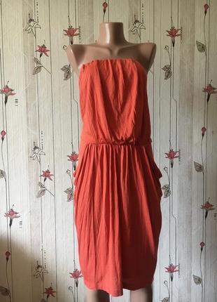 Платье бюстье со сборками