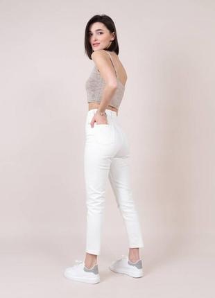 Белые джинсы скини штаны в обтяжку