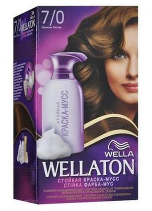 Стойкая краска-мусс wellaton 7/осенняя листва