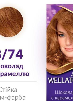 Краска для волос wellaton 8/74 шоколад с карамелью