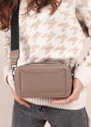 Кожаная сумка с длинным ремешком  натуральная кожа
