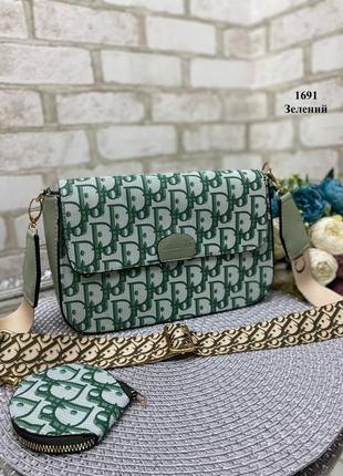 Стильная сумка с кошельком-брелком