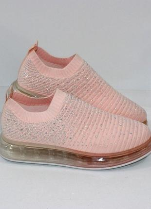 Женские кроссовки слипоны кеды пудра розовые