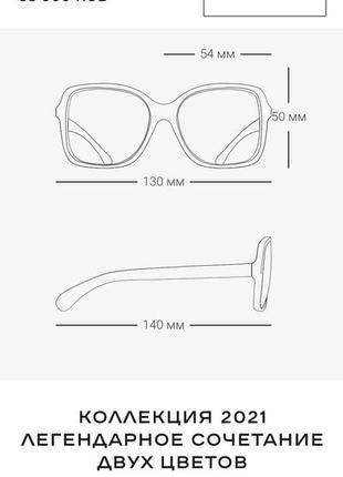 Солнцезащитные очки, окуляри chanel!10 фото
