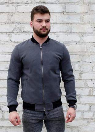 Куртка бомбер серая