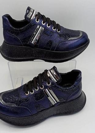 Женские кроссовки из натуральной кожи фабричное про-во турция