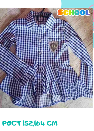 Рубашка подростковая 152,164 см