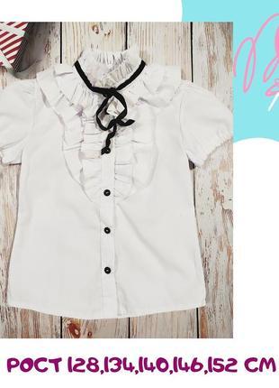 Блуза на девочку 128,140,146,152 см