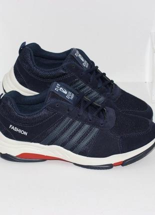 Синие подростковые кроссовки