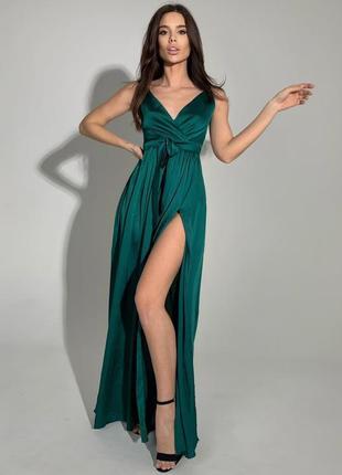 Длинное воздушное шелковое платье в пол на бретельках с запахом на груди