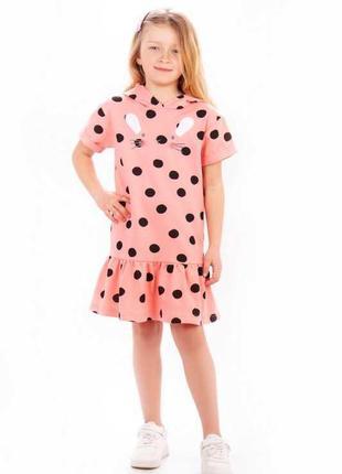 Яркое стильное платье с коротким рукавом в горох