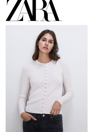 Срочно 🔥 реглан свитер c пуговицами со стразами