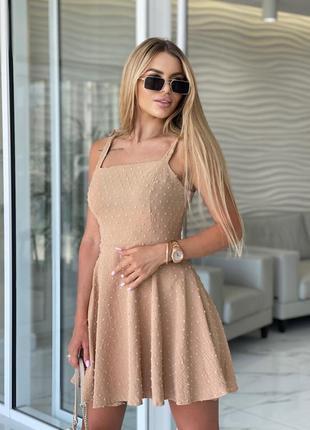 Платье на завязочках🦋жатка сарафан клешь, юбка солнце