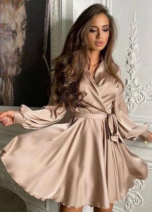 Легкое воздушное шелковое платье на запах юбка сонце клеш