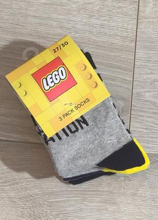 Набір носочків lego 🤩