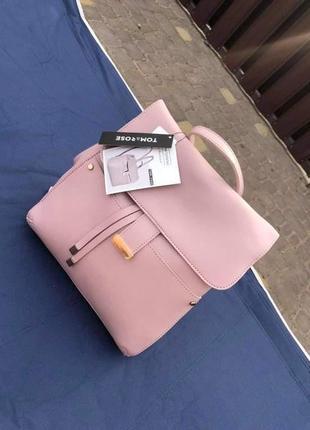 Стильный женский рюкзак пурпурный