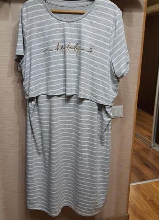 Платье футболка батал