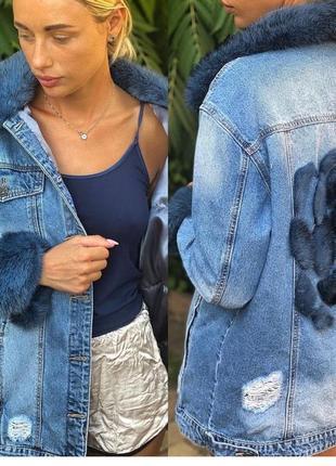 Женская джинсовая  куртка с норкой, джинсовка с мехом, эксклюзив, м, л